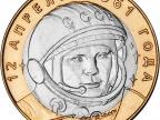 Rubel z wizerunkiem Jurija Gagarina / Foto: wikipedia.org