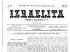 """Winieta czasopisma """"Izraelita"""", R. 30, nr 18 (10 maja 1895)   źródło: www.polona.pl"""