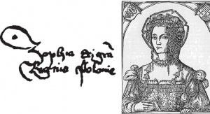 Zofia (Sonka) Holszańska