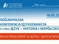 III ogólnopolska konferencja językoznawcza z cyklu Język – historia i współczesność, nt. Społeczność w języku ‒ język w społeczności