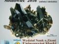 LVII Międzynarodowa Wystawa i Giełda Minerałów, Skał i Skamieniałości
