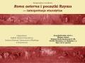 """Sympozjum naukowe pt. """"Roma aeterna i początki Rzymu – interpretacje starożytne"""""""